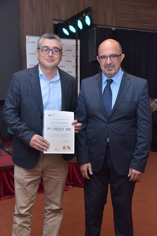 Nagrada za srpsku kobasicu